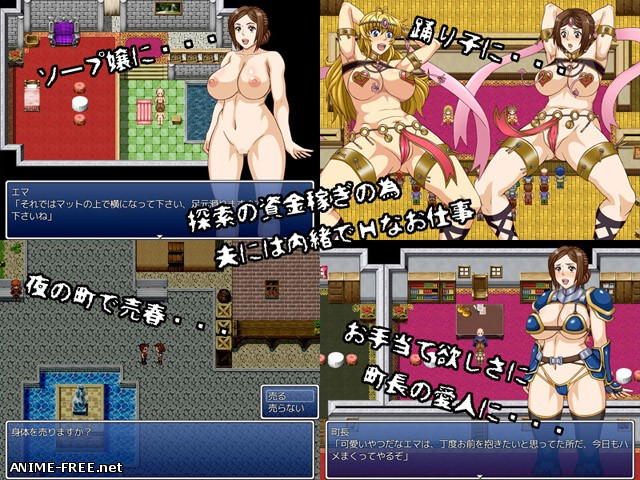 Married Warrior Emma / Ema, Milf Warrior -Ruins of the Ancient Empire- [2014] [Uncen] [jRPG] [RUS] H-Game