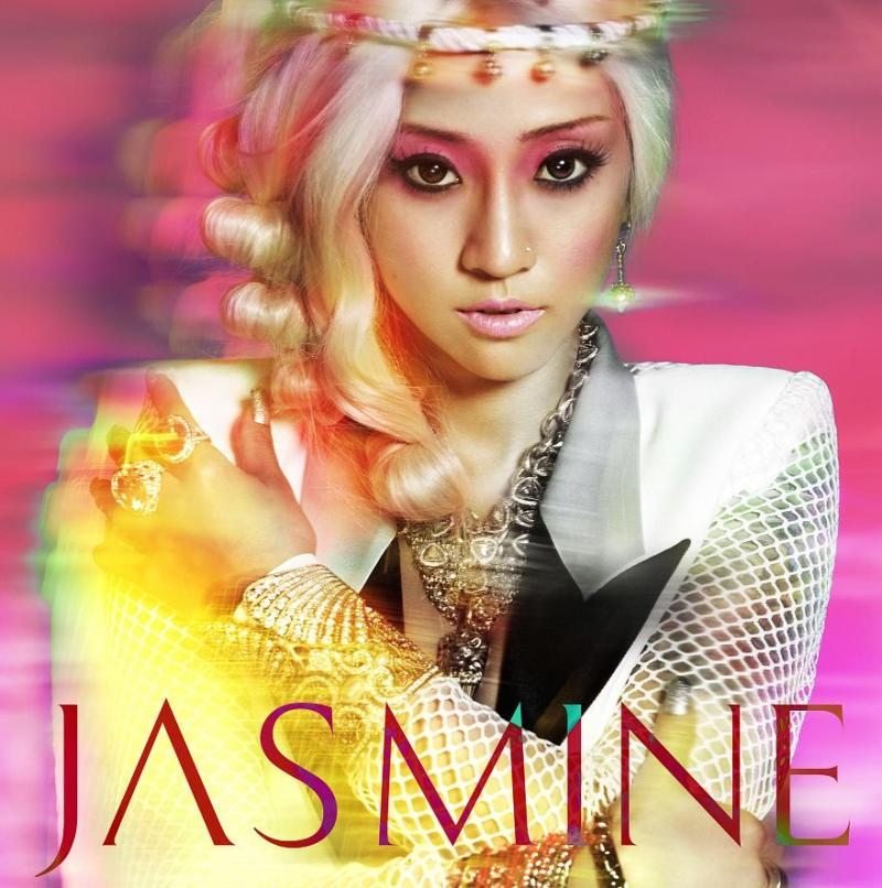 20160209.08 JASMINE - Best Partner cover.jpg