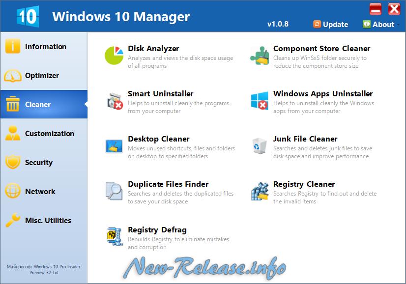 Yamicsoft Windows 10 Manager 1.0.8 Final