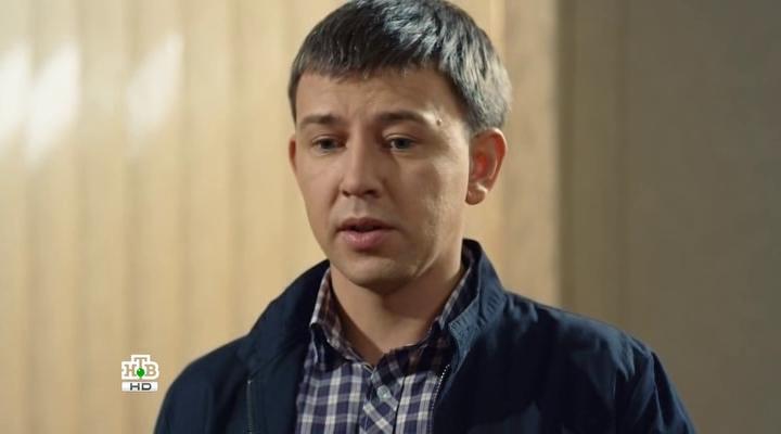 Пасечник (2 сезон: 1-32 серии из 32) (2016) HDTVRip