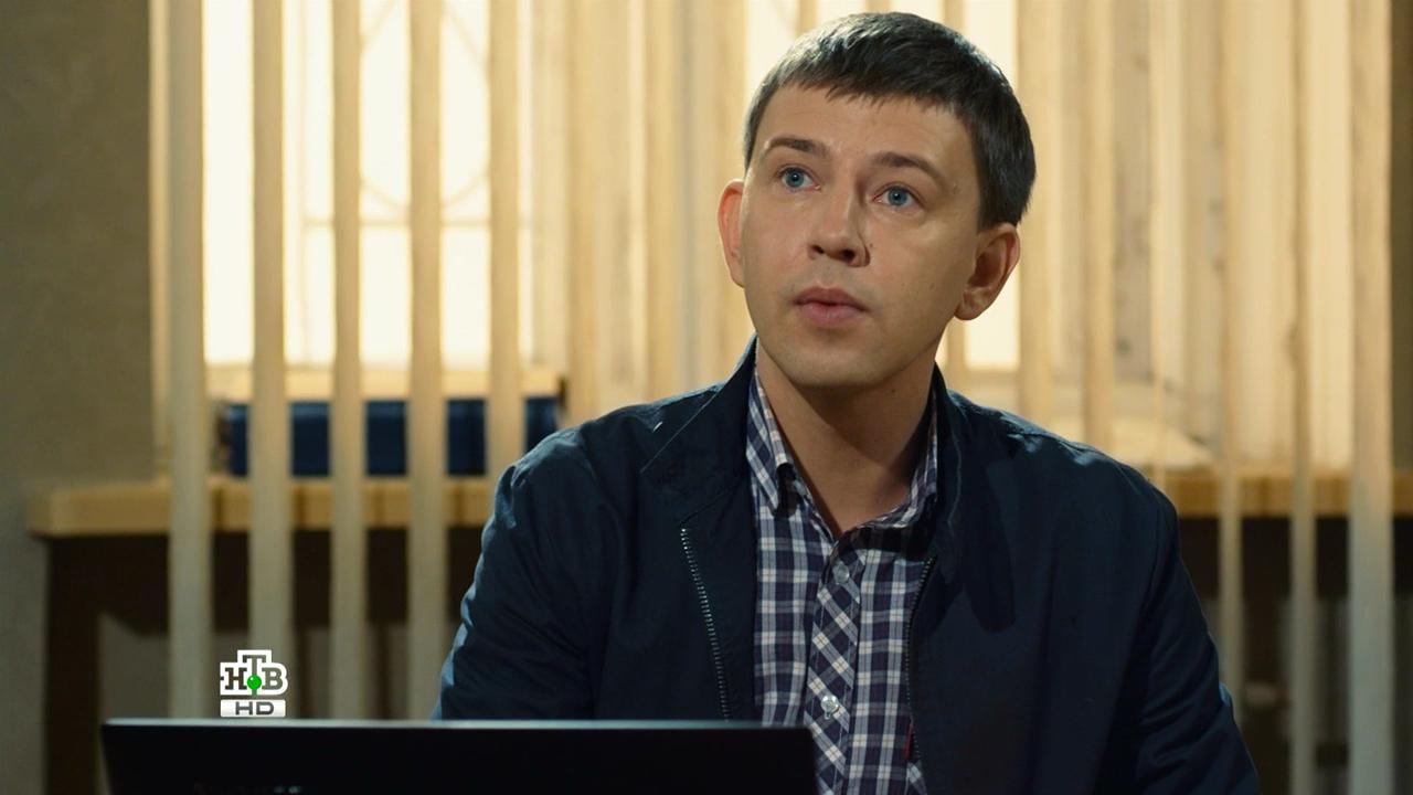 Пасечник (2016) Сезон 2 Все серии