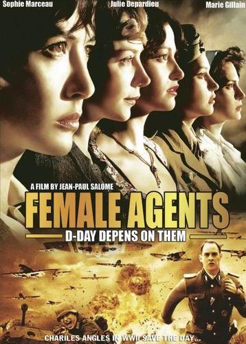 Женщины агенты 2008 - профессиональный