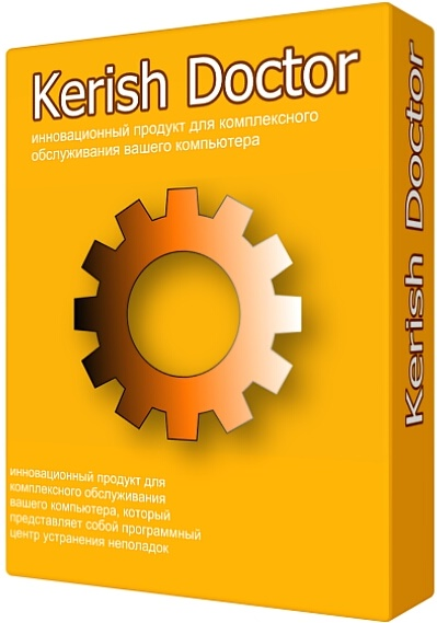 Kerish Doctor 2016 4.60 от 05.07.2016 + Ключи