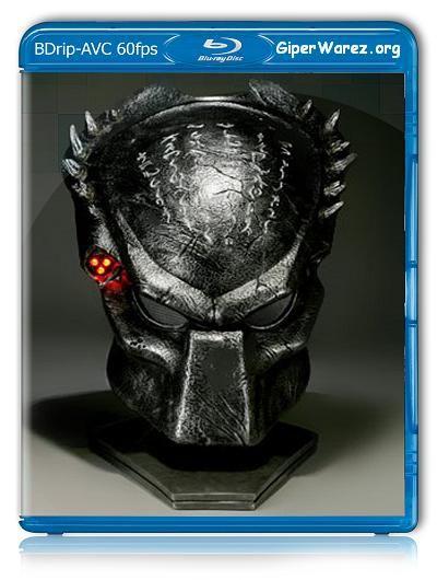 Хищник: Антология / Predator: Antology (1987-2010) BDRip-AVC   60 fps