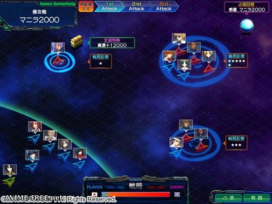 Daiteikoku / Империя [2012] [Cen] [VN, jRPG] [JAP,ENG] H-Game
