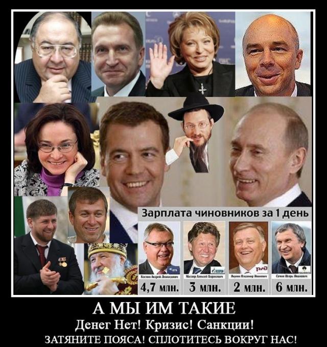 Вице-президент Еврокомиссии Шефчович посетит Украину для встреч с властями 1 марта - Цензор.НЕТ 6759