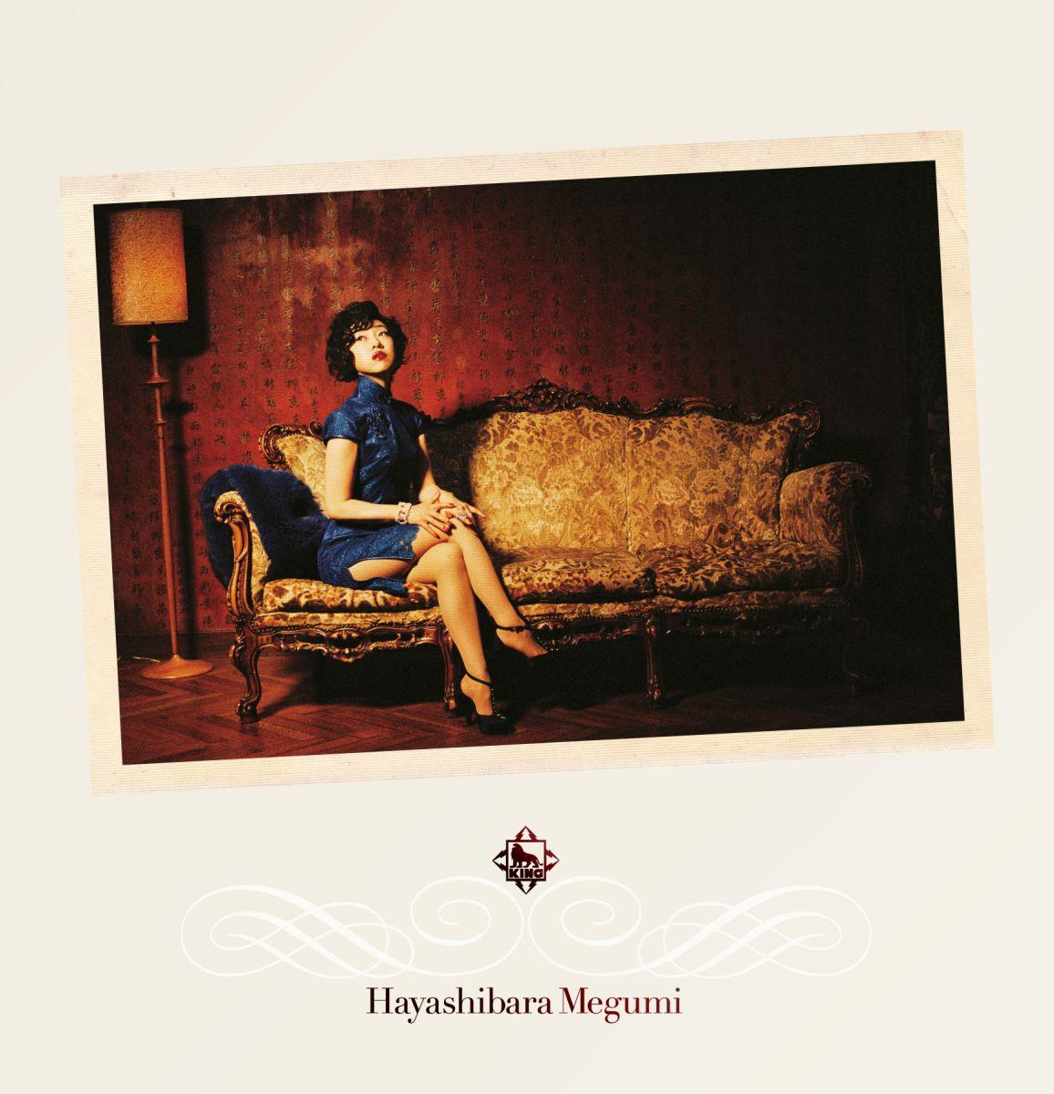 20160228.16 Megumi Hayashibara - Usurai Shinju (Usurahi Shinjuu) cover.jpg