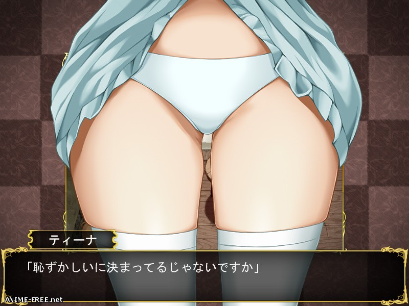 Ecchi Contract With A Water Nymph ~Sugoroku RPG~ [2016] [Cen] [jRPG] [JAP] H-Game
