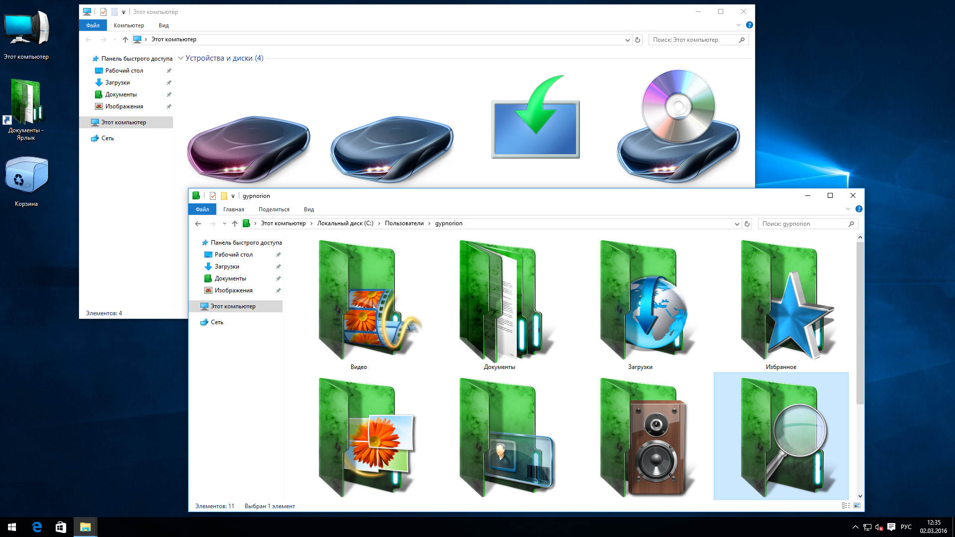 how to find out x86 or x64 windows 10