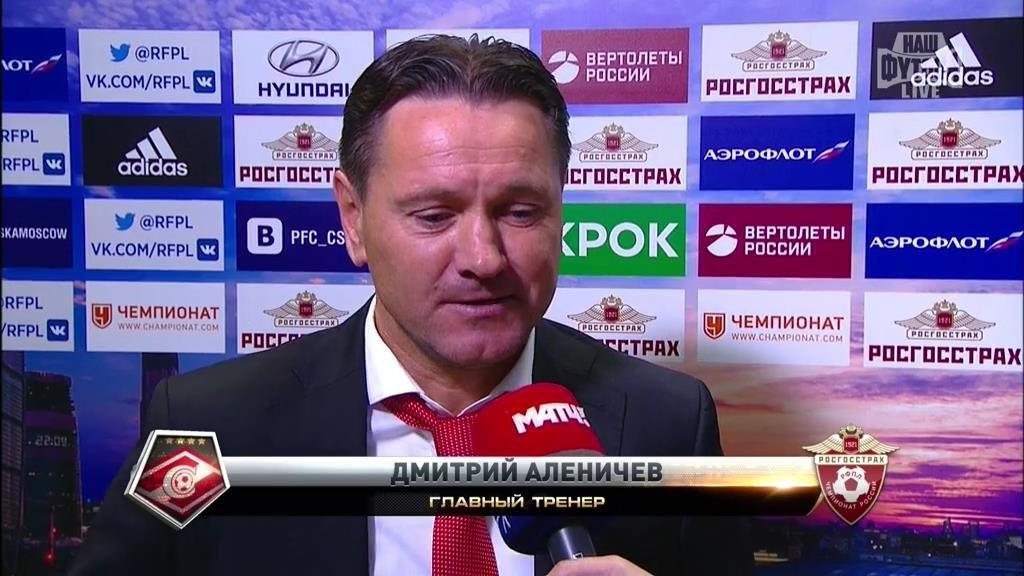 Чемпионат России 2015-2016 / 19-й тур ЦСКА (Москва) - Спартак (Москва) + Превью  (2016)  IPTV