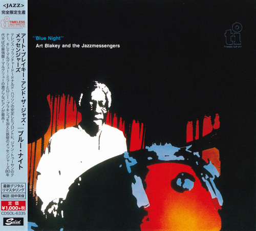 (Hard Bop) [CD] Art Blakey And The Jazzmessengers (Jazz Messengers) - Blue Night (1985) - 2015, FLAC (tracks+.cue), lossless
