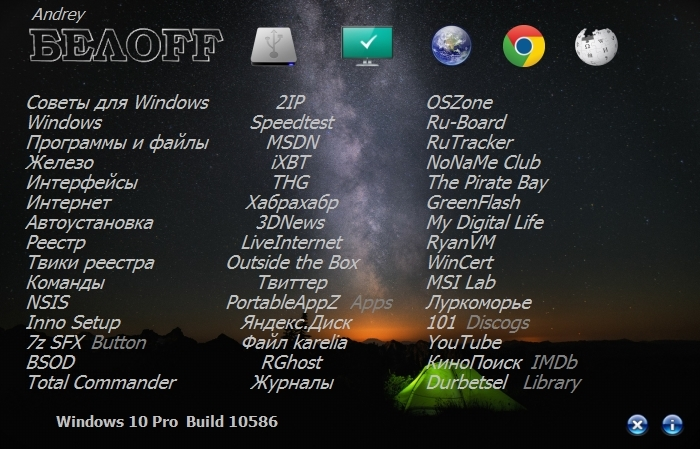 Winamp 5.56 Rus Ключ