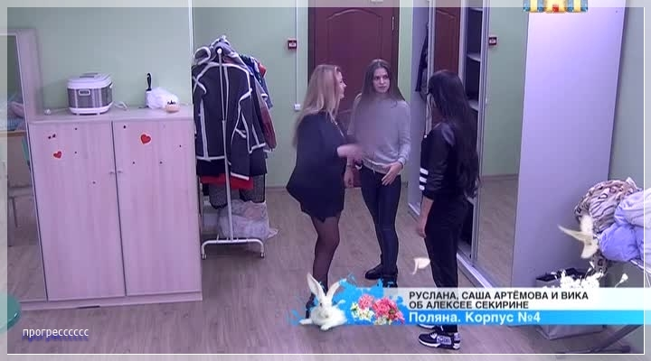 http://i6.imageban.ru/out/2016/03/29/bc170925666323d9a20761985676d781.jpg