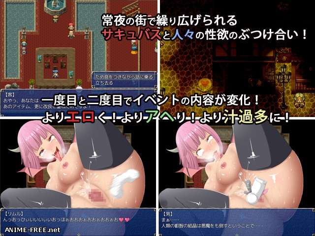 Passion of the Curvy Succubus / Muchi Muchi Sakyubasu no Junan [2016] [Cen] [jRPG] [JAP] H-Game