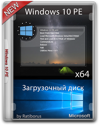 Windows 10 PE (x64) v.4.5 by Ratiborus [Ru]