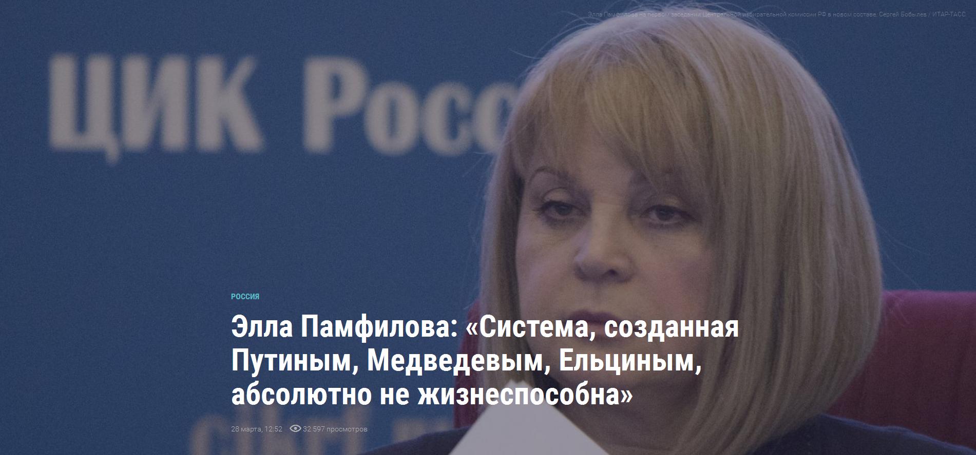 http://i6.imageban.ru/out/2016/04/03/935cd4992eef512da2301ea550dd16d6.png