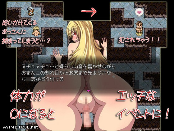 Seidorei no Yakata kara no Dasshutsu!! / Escape From Slave Mansion!! [2015] [Cen] [jRPG] [JAP] H-Game