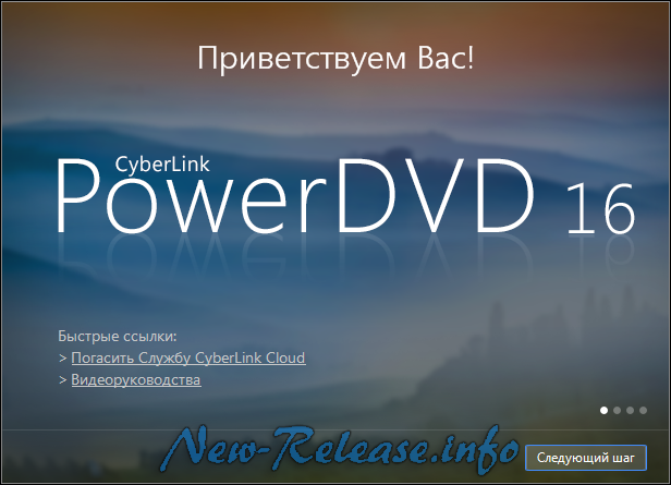 CyberLink PowerDVD Ultra 16.0.1907.60 Final