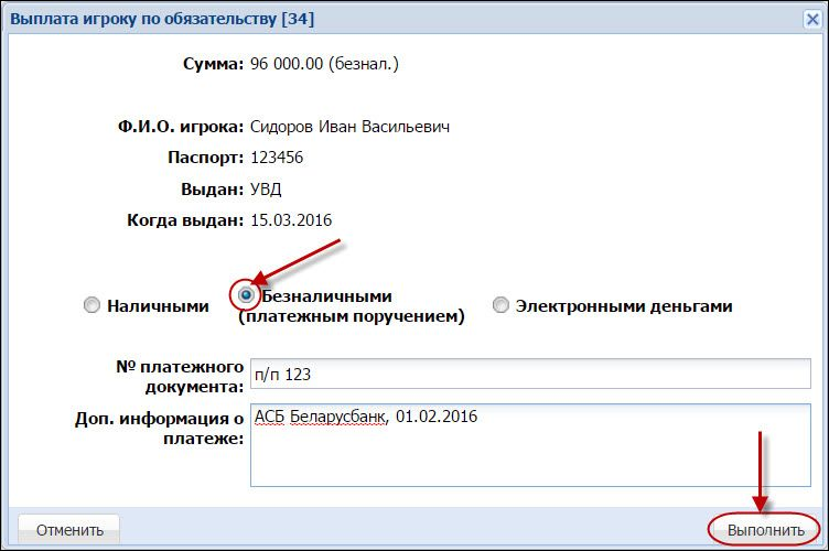 Положении о порядке содержания букмекерской конторы [PUNIQRANDLINE-(au-dating-names.txt) 59