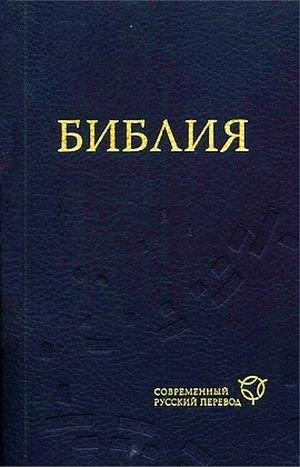 Djvu программа в из перевод русском pdf на