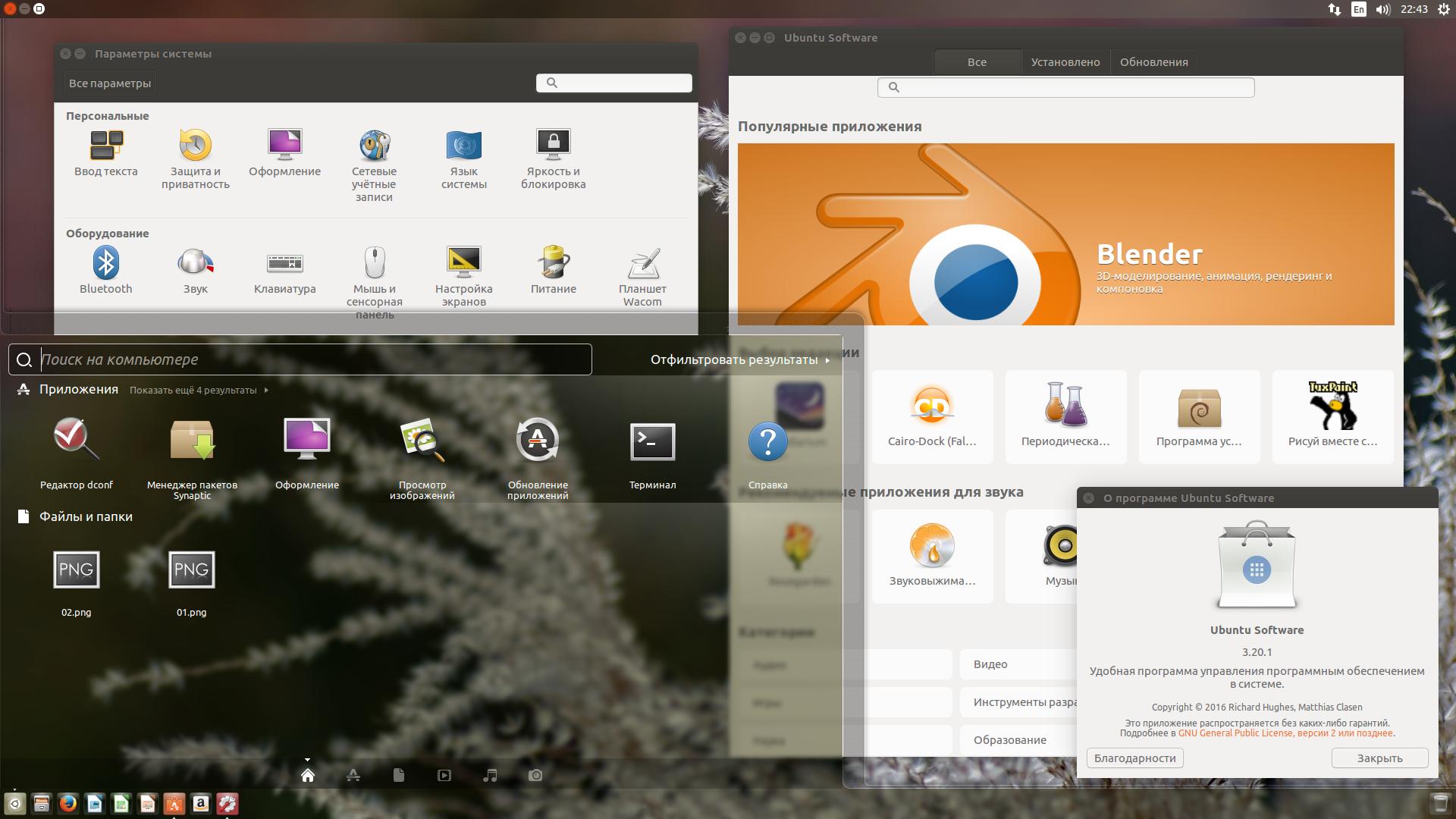 Ubuntu 16.04.6 LTS (Xenial Xerus)