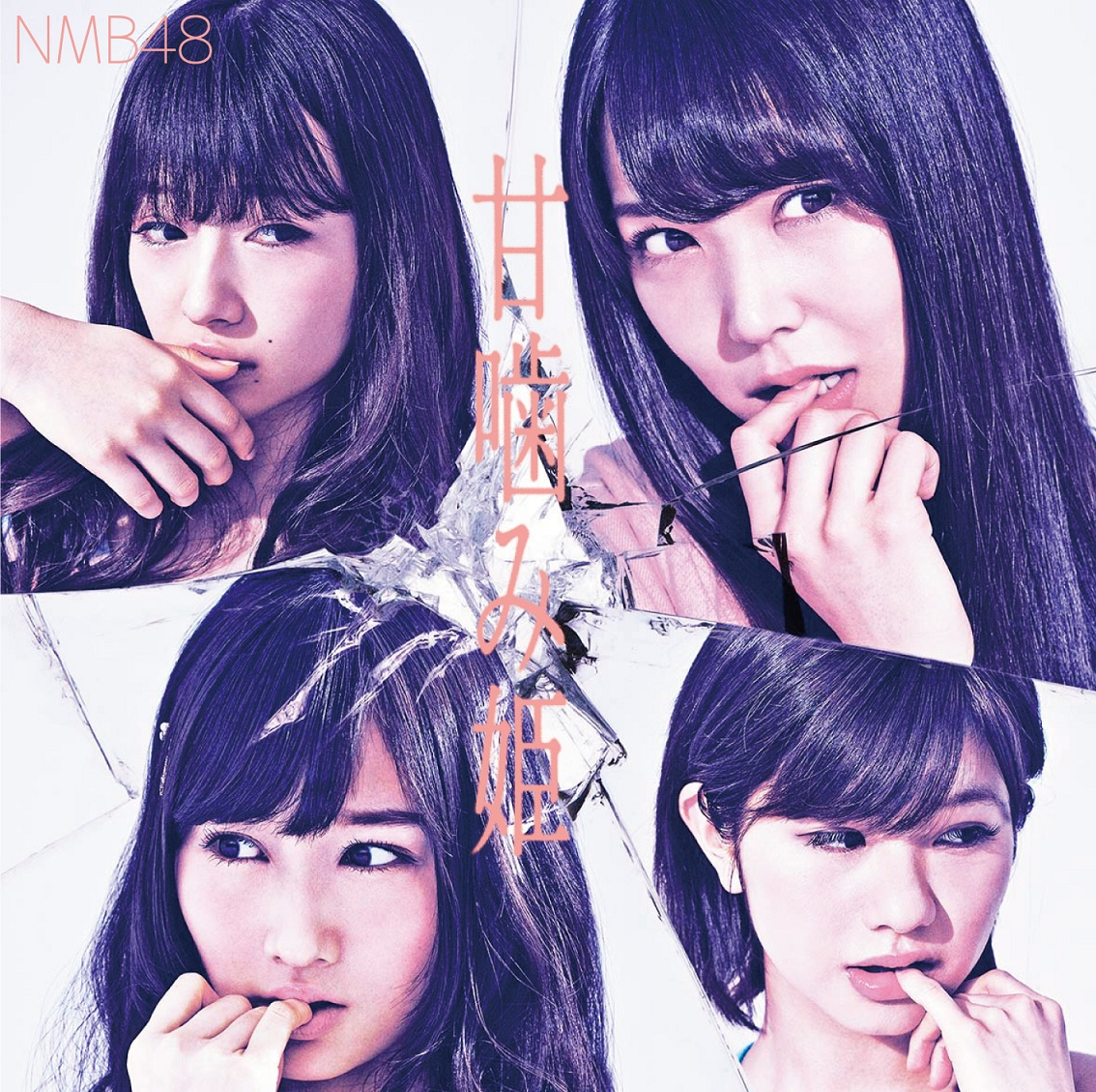 20160423.15.20 NMB48 - Amagami Hime (Type A) cover 2.jpg