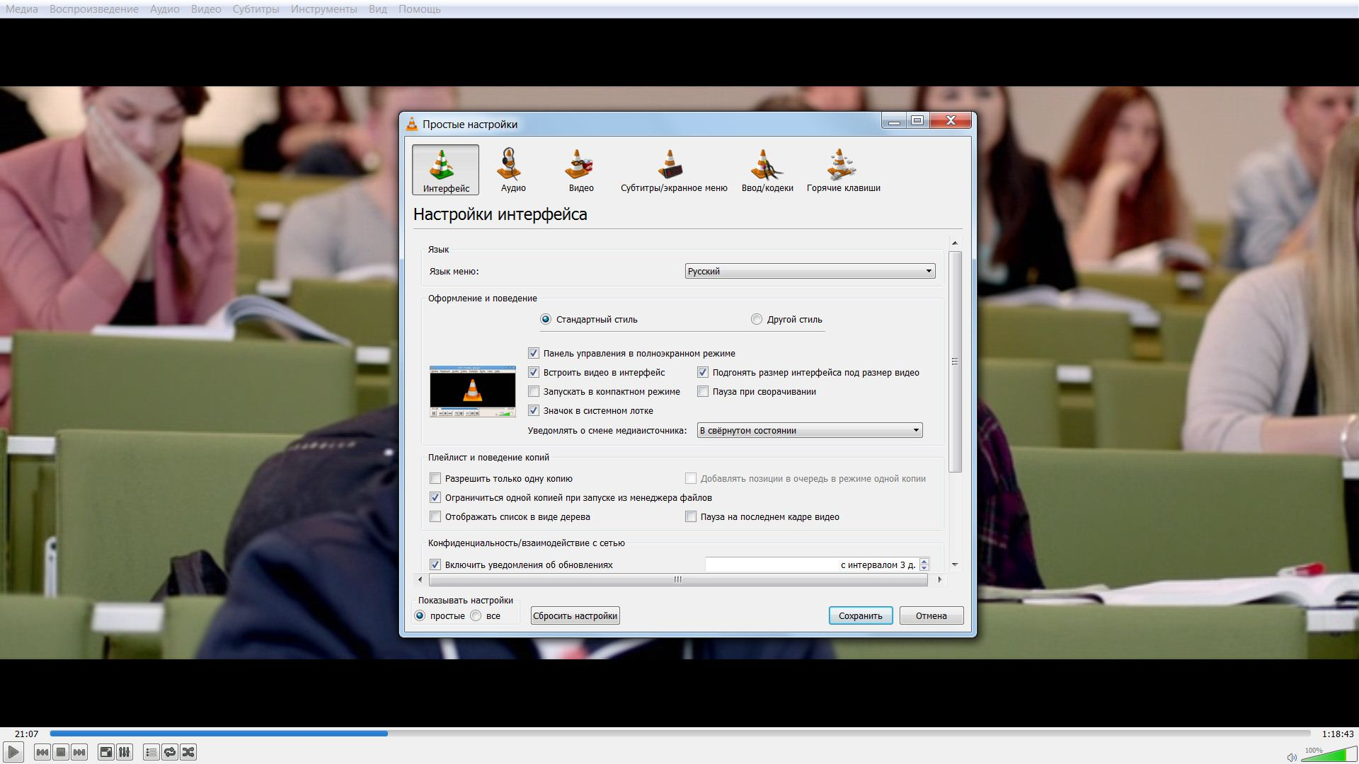 VLC Media Player 2.2.3 Final RePack (& Portable) by D!akov