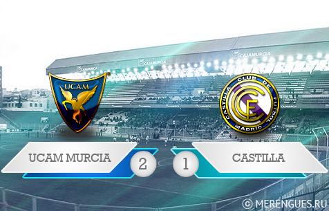 UCAM Murcia CF - Real Madrid Castilla 2:1