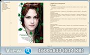 http://i6.imageban.ru/out/2016/05/22/dcf5cbd02f7e07b02a47bcbc183b4801.png
