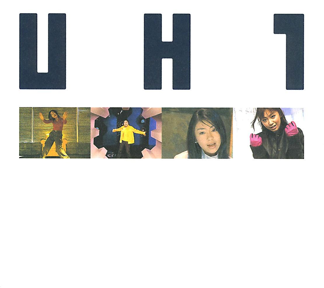 20160525.01 Utada Hikaru - UH1 - Single Clip Collection Vol. 1 (DVD) (JPOP.ru) cover.jpg