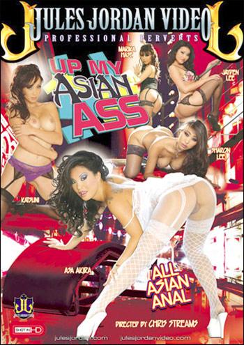 Глубоко в моей азиатской заднице / Up My Asian Ass (2012) WEB-DL |