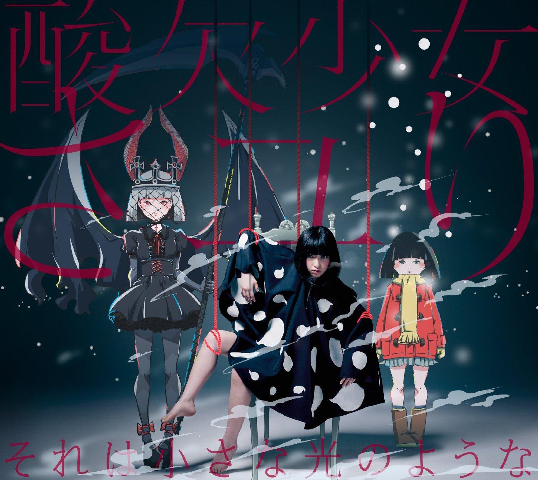 20160530.01.10 Sayuri - Sore wa Chiisana Hikari no You na (Anime edition) cover 2.jpg
