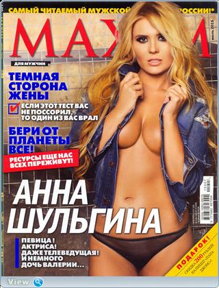 http://i6.imageban.ru/out/2016/06/07/bfc00410fcb248a6673877b937e03ac7.png