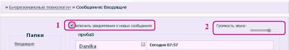 http://i6.imageban.ru/out/2016/06/08/1f5ff765ee3755614b3b46b78dd6623b.jpg