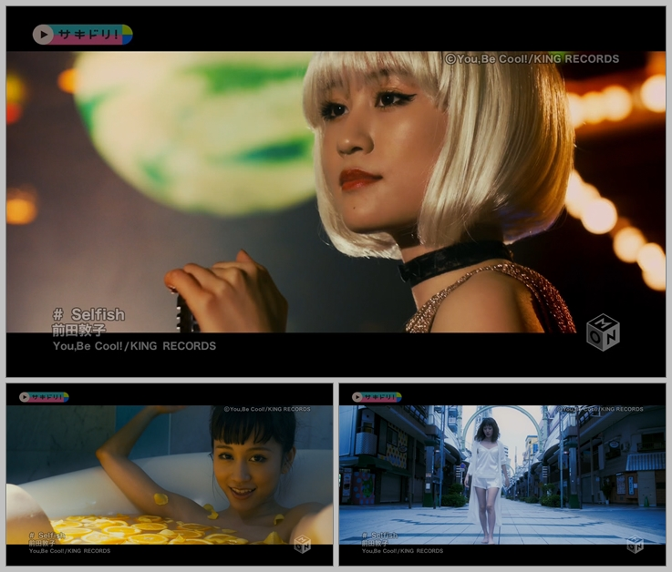 20160618.02.00 Atsuko Maeda - Selfish (PV) (JPOP.ru).ts.jpg