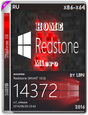 Windows 10 Home 14372 rs1 by Lopatkin Micro (x86-x64) (2016) Rus