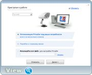PrivaZer 3.0.5 + Portable (x86-x64) (2016) Multi/Rus