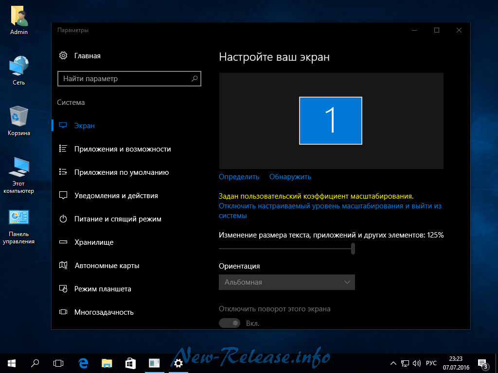 Windows 10 Professional Build 14390 (x86/64) Russian