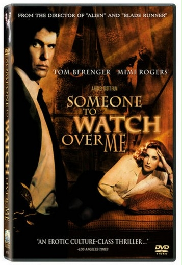 Тот, кто меня бережет / Someone to Watch Over Me (1987) WEB-DLRip-AVC | P, P2, A