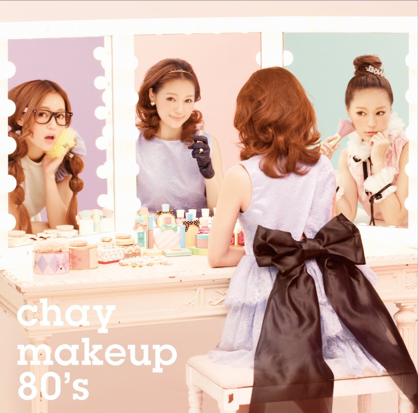 20160720.01.01 chay - makeup 80's cover.jpg