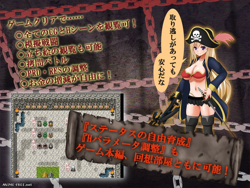 Lady Pirate Jessica ~Submerged in a Sea of Cum~ [2016] [Cen] [jRPG] [JAP] H-Game