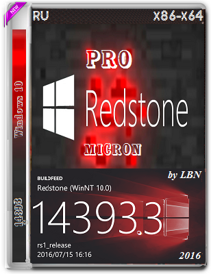 Windows 10 Pro 14393.3 MICRON by Lopatkin (x86-x64) (2016) Rus