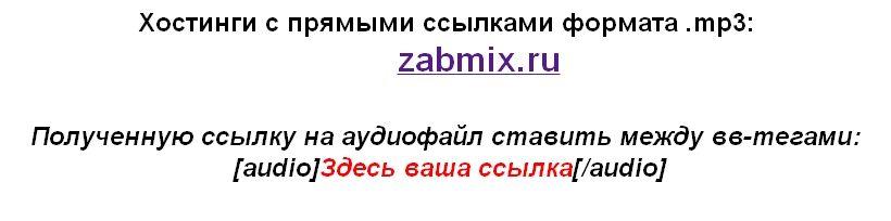 http://i6.imageban.ru/out/2016/07/26/59b34854a1b17615f573b9165e17bbe5.jpg
