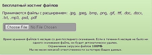 http://i6.imageban.ru/out/2016/07/26/743c4357f80eb8d483db52f6f09a88dc.jpg