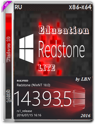 Windows 10 Education 14393.5 LITE by Lopatkin (x86-x64) (2016) Rus