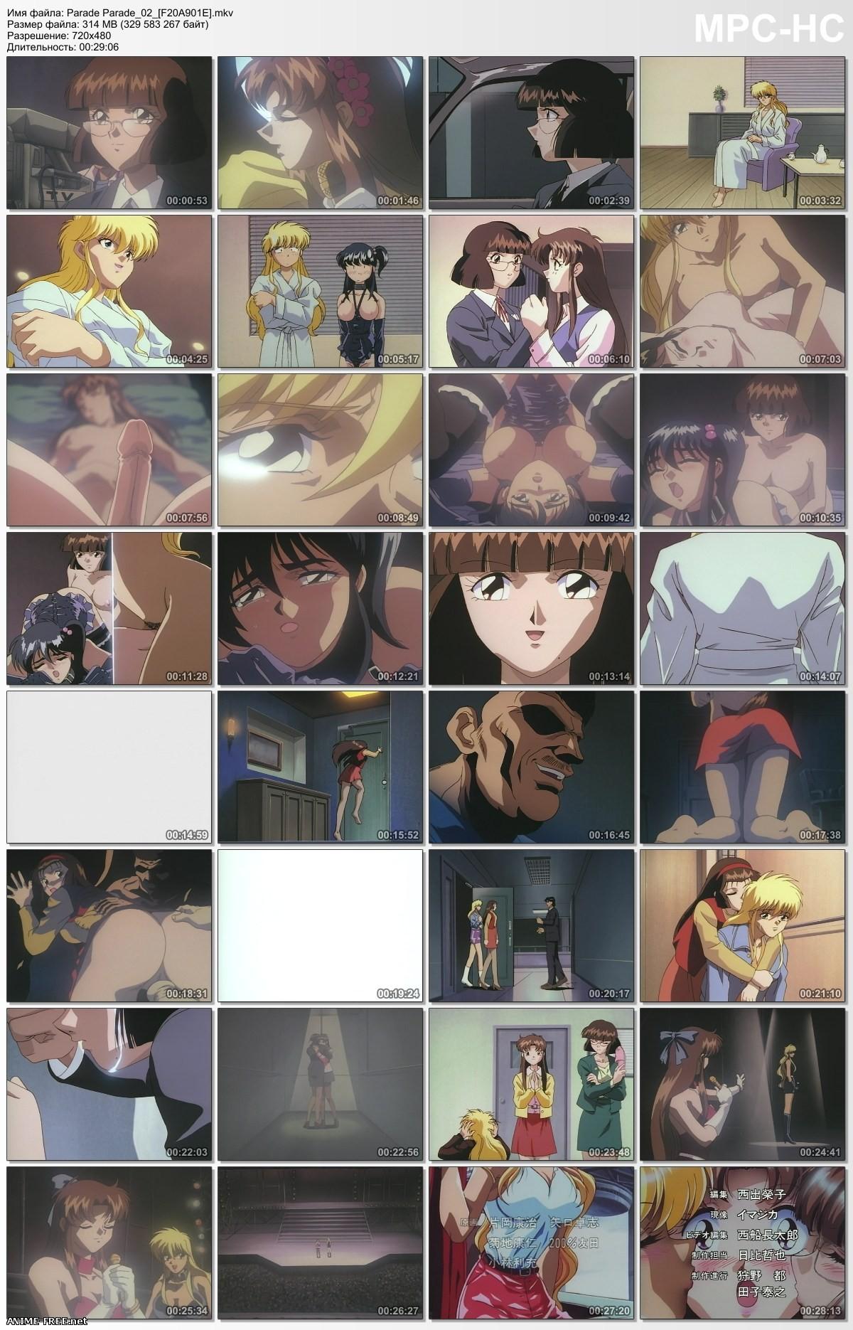 Parade Parade / Парад Парад [Ep.1-2] [RUS,ENG,JAP] Anime Hentai