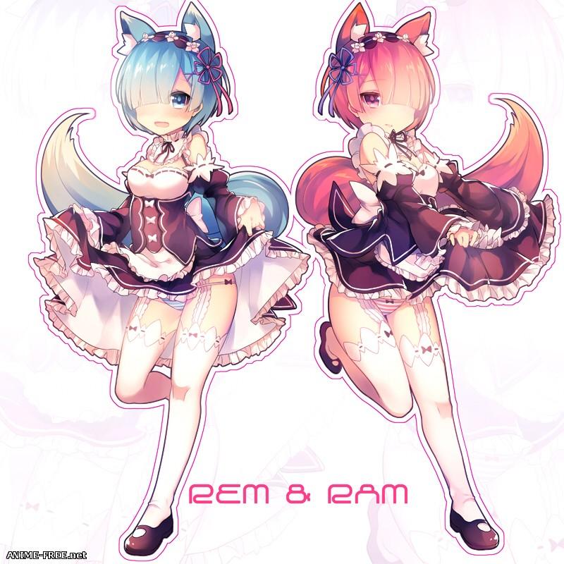 Ramu Remu [Ptcen] [JPG,PNG] Hentai ART