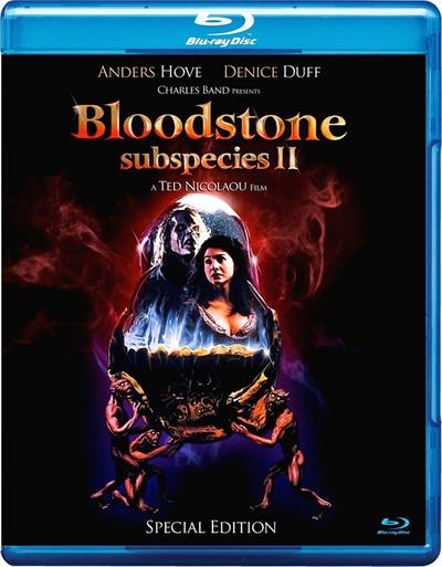 Подвиды 2: Кровавый камень / Bloodstone: Subspecies II (1993) BDRip-AVC | A