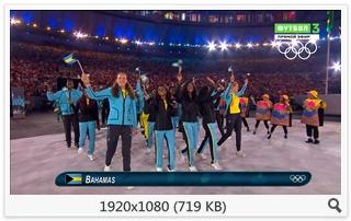 XXXI Летние Олимпийские Игры. Рио-де-Жанейро (Бразилия). Церемония открытия [Футбол 3 HD] [05.08] (2016) HDTV 1080i