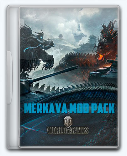 World of Tanks: Merkava ModPack (2016) [Ru] (0.9.15.2/2.1) Mod Rus